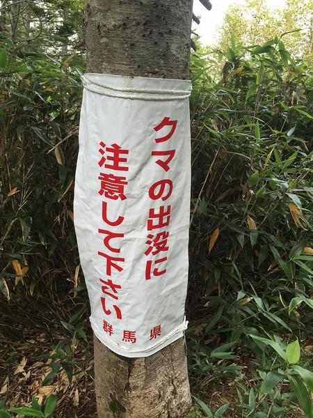 20160910_140919
