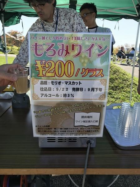 20171001_110047_hdr