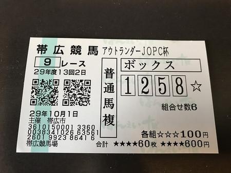 20171007_151540